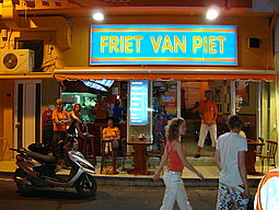 friet-van-piet-chersonissos
